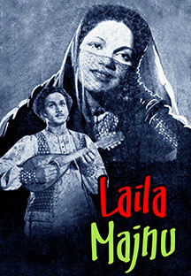 Watch Laila Majnu full movie Online - Eros Now