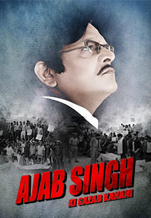 Watch Ajab Singh Ki Gazab Kahani full movie Online - Eros Now
