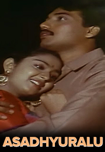 Watch Asadhyuralu full movie Online - Eros Now
