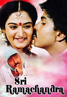 Watch Sriramachandra full movie Online - Eros Now