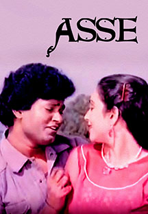 Watch Asse full movie Online - Eros Now