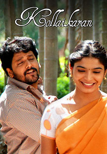 Watch Kollaikaran full movie Online - Eros Now