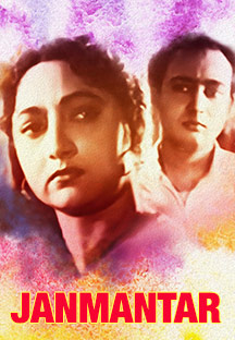Watch Janmantar full movie Online - Eros Now