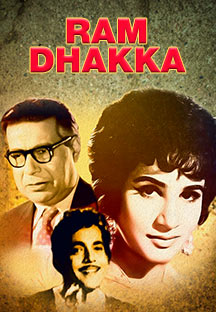 Watch Ram Dhakka full movie Online - Eros Now