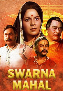 Watch Swarna Mahal full movie Online - Eros Now