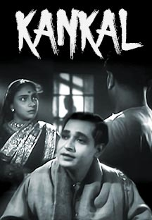 Watch Kankal full movie Online - Eros Now