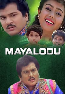 Watch Mayalodu full movie Online - Eros Now