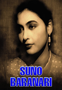 Watch Suno Baranari full movie Online - Eros Now