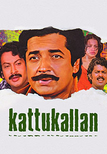 Watch Kattukallan full movie Online - Eros Now