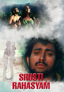Watch Shrusti Rahasyam full movie Online - Eros Now