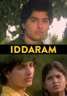 Watch Iddaram full movie Online - Eros Now