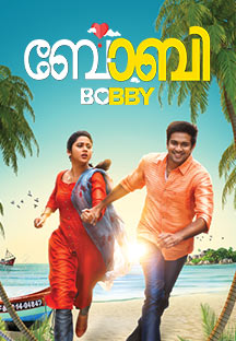 Watch Bobby full movie Online - Eros Now