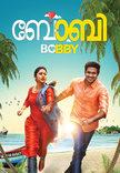 Watch Bobby full movie Online - Eros Now