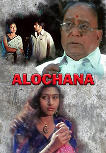 Watch Alochana full movie Online - Eros Now
