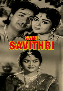 Watch Sathi Savithri full movie Online - Eros Now
