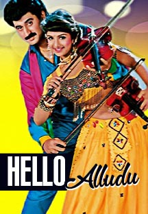 Watch Hello Alludu full movie Online - Eros Now