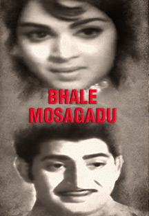 Watch Bhale Mosagadu full movie Online - Eros Now