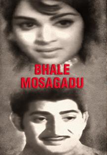 Bhale Mosagadu