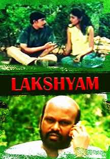 Watch Lakshyam full movie Online - Eros Now