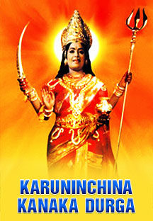 Watch Karuninchina Kanaka Durga full movie Online - Eros Now