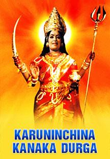 Watch Karuninchina Kanaka Durga full movie Online - Eros Now