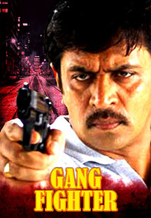 Watch Gang Fighter full movie Online - Eros Now