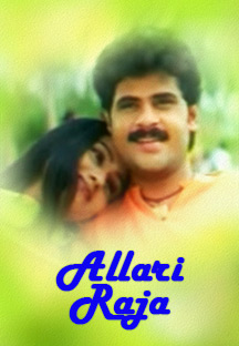 Watch Allari Raja - 2002 full movie Online - Eros Now