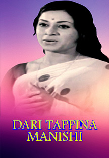 Watch Dari Tappina Manishi full movie Online - Eros Now
