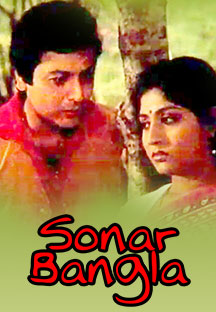 Watch Sonar Bangla full movie Online - Eros Now