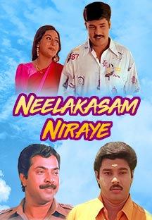 Watch Neelakasam Niraye full movie Online - Eros Now
