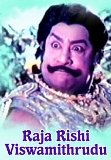 Watch Raja Rishi Viswamithrudu full movie Online - Eros Now