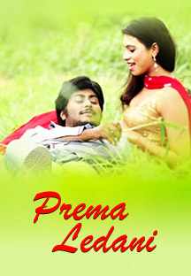 Watch Prema Ledani full movie Online - Eros Now