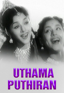 Watch Uthama Puthiran full movie Online - Eros Now