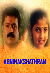 Watch Agninakshathram full movie Online - Eros Now