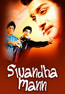 Watch Sivandha Mann full movie Online - Eros Now