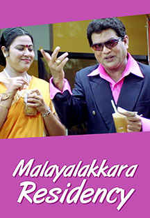 Watch Malayalakkara Residency full movie Online - Eros Now