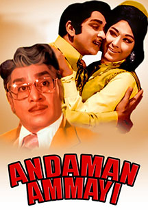 Watch Andaman Ammayi full movie Online - Eros Now