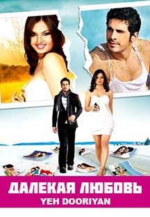 Watch Yeh Dooriyan - Russian full movie Online - Eros Now
