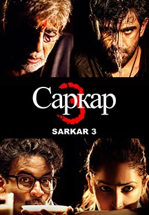 Watch Sarkar 3 - Russian full movie Online - Eros Now