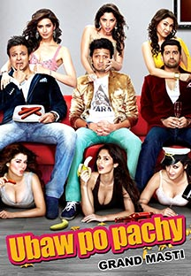 Watch Grand Masti - Polish full movie Online - Eros Now