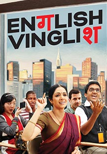 Watch English Vinglish - Polish full movie Online - Eros Now