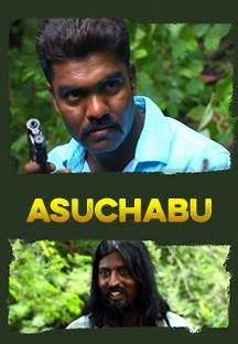 Watch Asuchabu full movie Online - Eros Now