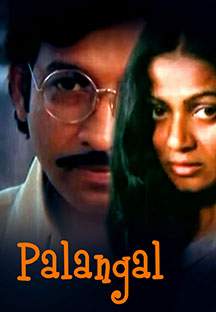 Watch Palangal full movie Online - Eros Now