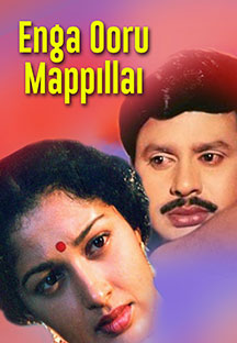 Watch Enga Ooru Mappillai full movie Online - Eros Now