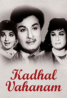 Watch Kadhal Vahanam full movie Online - Eros Now