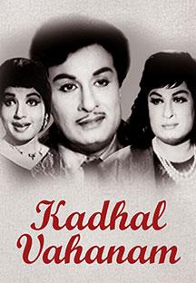 Watch Kadhal Vahanam full movie Online - Eros Now