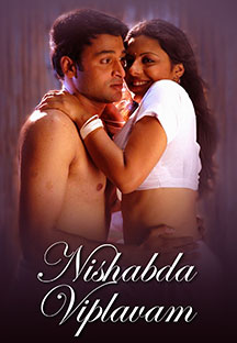 Watch Nishabda Viplavam full movie Online - Eros Now