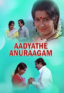 Watch Aadyathe Anuraagam full movie Online - Eros Now