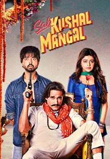 Watch Sab Kushal Mangal full movie Online - Eros Now