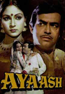 Watch Ayaash full movie Online - Eros Now